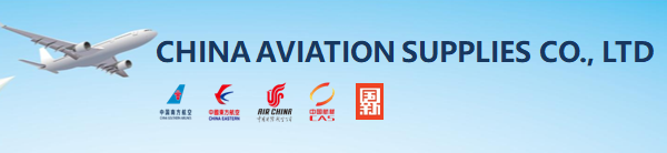 CHINA AVIATION SUPPLIES CO LTD (CASC)